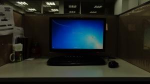 My work work station